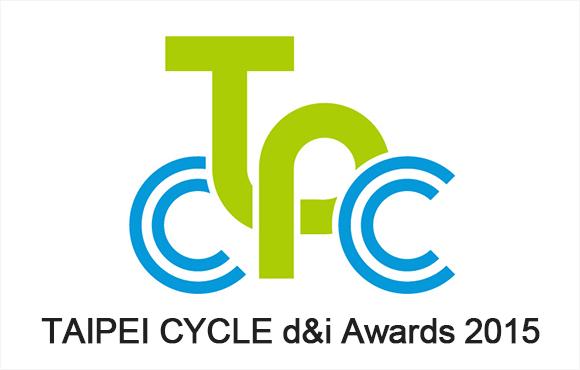 TAIPEI-CYCLE-d&i-Awards-2015